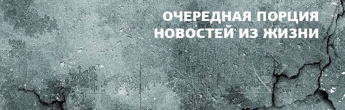 новости блога savme.ru