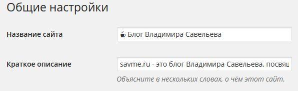 символы для сайта