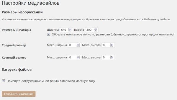 nastroika-miniatura-038475
