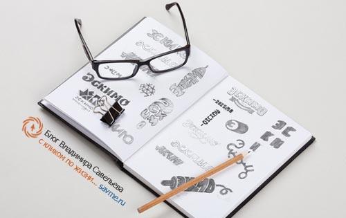 интегрировать иллюстрацию в логотип