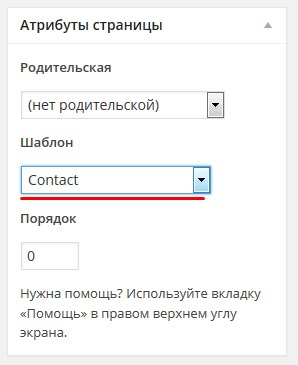 contact-001