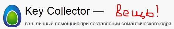 semanticheskoe-jadro-004