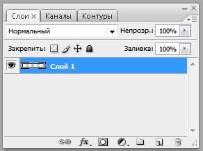 kak-sdelat-banner-v-Photoshop-002