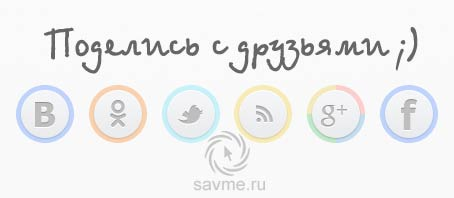 social-knopky-004