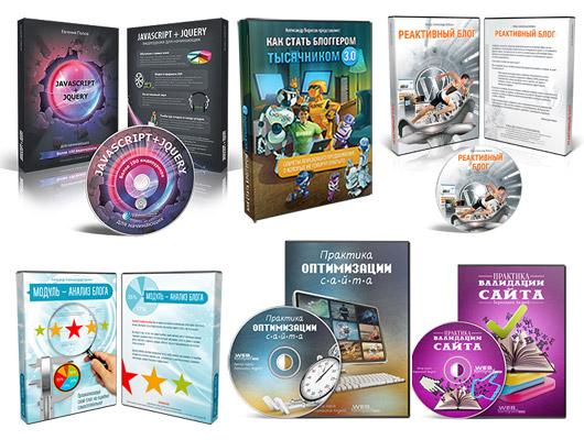 site-optimization-pratice-dvd-box-001