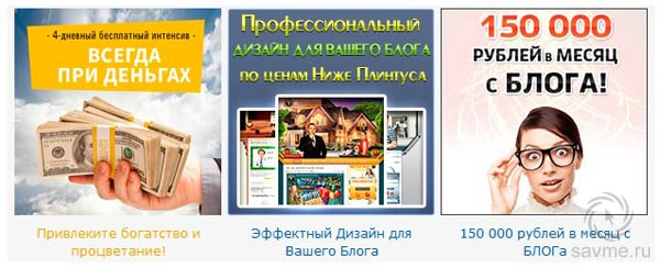 skript_LineBro_zarabotat_na_sajte-004
