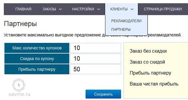 skript_LineBro_zarabotat_na_sajte-009