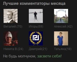 top-comment-06-15