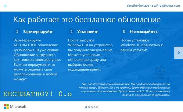 windows-10-opa-opa
