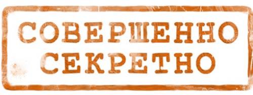 khlebnye-kroshki-na-wordpress-004