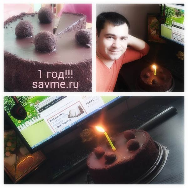 savme-1-god