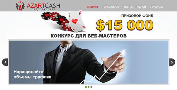 konkurs_15_000_001