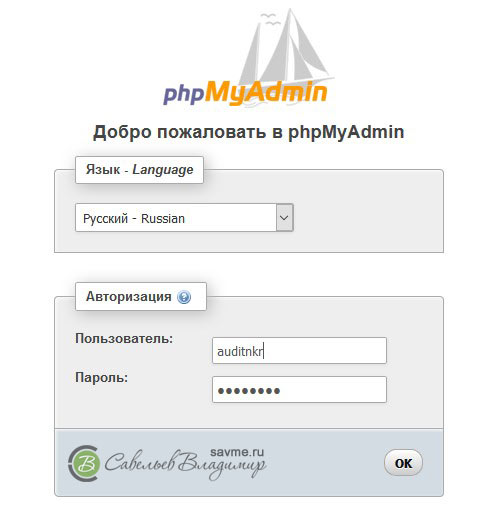 zashhita-WordPress-004