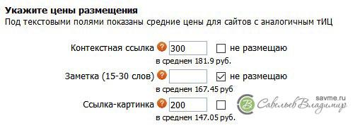 konkurs_igra_rashifrovka_na_bloge-002