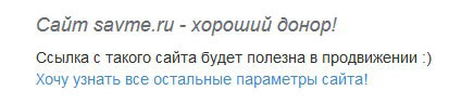 konkurs_igra_rashifrovka_na_bloge-003