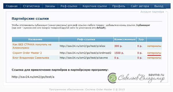 konkurs_igra_rashifrovka_na_bloge-005