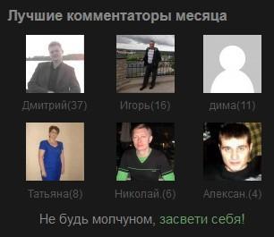 konkurs_igra_rashifrovka_na_bloge-006