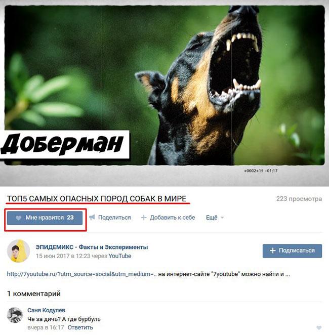 как писать интересно в группе вконтакте